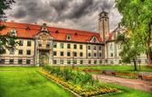 Furstbischofliche Residenz in Augsburg, Germany - Bavaria — Stock Photo