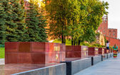Blocks of granite with capsules of land from the hero cities in  — Stock Photo