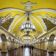 Komsomolskaya (Koltsevaya Line) station of Moscow metro — Stock Photo #57639115
