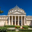 Romanian Athenaeum in Bucharest, Romania — Stock Photo #57656365