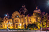 CEC Palace in Bucharest - Romania — Stock Photo