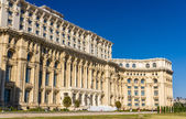 Palace of the Parliament in Bucharest, Romania — Stock Photo