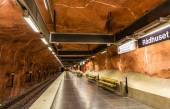 STOCKHOLM, SWEDEN - MAY 30: Interior of Radhuset metro station o — Stock Photo