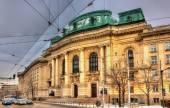 """Sofia University """"Saint Kliment Ohridski"""" - Bulgaria — Stock Photo"""