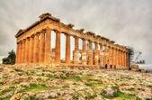 View of the Parthenon in Athens - Greece — Stock Photo