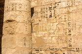 Ancient carvings in the Mortuary Temple of Ramses III. near Luxo — Stock Photo