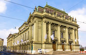 City Theatre of Bern - Switzerland — Stock Photo