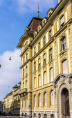 Buildings in the city center of Bern - Switzerland — Stock Photo