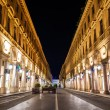 Via Roma, a street in the center of Turin - Italy — Stock Photo #71163815