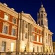 Old Admiralty Building in London, England — Stock Photo #73004029