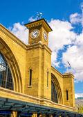 King's Cross railway station in London - England — Stock Photo