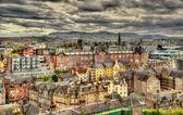 View of Edinburgh College of Art in Scotland — Stock Photo
