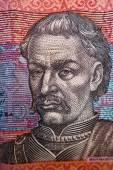 Ivan Mazepa (1639-1709) on 10 Hryven 2006 Banknote from Ukraine. — Stock Photo