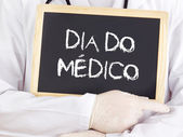 Doctor shows information: Doctors Day in portugues — Stockfoto