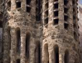 Sagrada Familia   — Stock fotografie