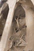 Sagrada Familia  — Photo