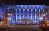 Rostov-on-Don in the Christmas illuminations — Stock Photo