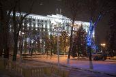 Rostov-on-Don in the Christmas illuminations — Stock Photo