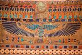 Egyptian Art — Stock Photo