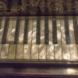 Постер, плакат: Mother of pearl piano keys