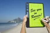 See You In Russia Soccer Football Tactics Board Rio de Janeiro — Stock Photo