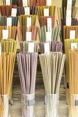 Incense colors — Stock Photo