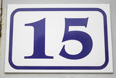 Number fifteen home — Stock Photo