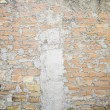 Wall bricks cemented — Stock Photo #57791653