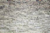 Old bricks impaired — Stock Photo