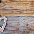 Valentines Day - heart on wooden background - love symbol — Stock Photo #63469079