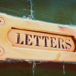 Letter box close-up, toned — Stock Photo #65486847