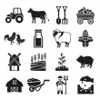 Stock vector pictogram farm black icon set — Stock Vector #55331611