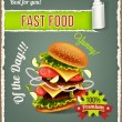 Hamburger is exploding. Vector fast food banner — Stock Vector #63851071