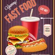 Fast food vector banner — Stock Vector #63851093