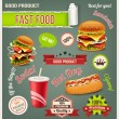 Fast food vector set — Stock Vector #63851233