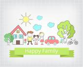 Happy family. Vector illustration on paper — Stock Vector