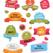 Vector Stickers Labels and Badges Set — Stock Vector #66887949