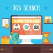 Job search illustration — Stock Vector #69631803