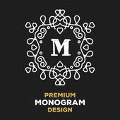 Luxury monogram white logo template — Stock Vector