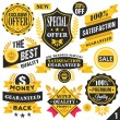 Black and yellow stickers, badges, labels and ribbons. Set 1 — Stock Vector #76609857