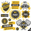 Black and yellow stickers, badges, labels and ribbons. Set 3 — Stock Vector #76609847