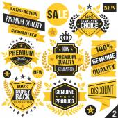 Black and yellow stickers, badges, labels and ribbons. Set 2 — Stock Vector
