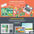 Computer service, computer store flat illustration concepts set — Stock Vector #77795798