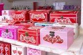 Gift boxes Croatian souvenir — Stock Photo