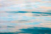 Beautiful seascape blue sea surface — Stock Photo
