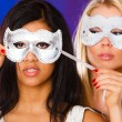 Women with carnival masks — Stock Photo #61747755