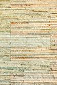 Brick stone wall — Stock Photo