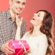 Man holding gift box — Stock Photo #66235905