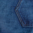 Closeup detail of blue denim pocket — Stock Photo #66912763