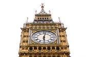 Big Ben in Westminster, London England UK — Stock Photo